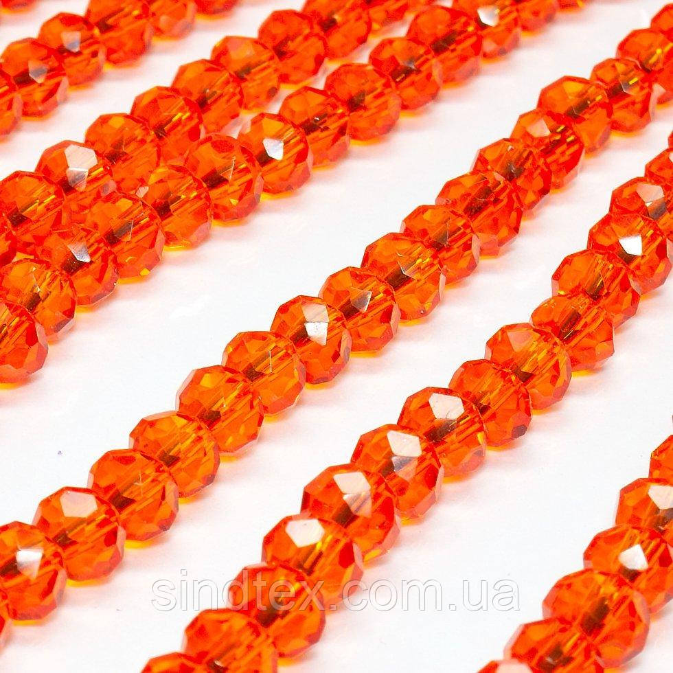 Бусины хрустальные (Рондель)  6х4мм пачка - 95-105 шт, цвет - оранжевый прозрачный (сп7нг-1000)