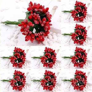 """(ОПТ,12 букетиков) Тычинки """"Незабудка"""" на проволоке с листиками (Цена за пачку) Цвет - Красный (сп7нг-1775)"""