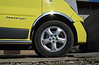 Накладки на колесные арки (4 шт, нержавейка) Renault Trafic 2001-2015 гг.