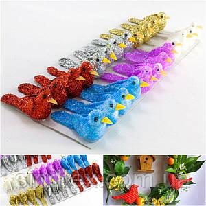 (24шт, 6 цветов) Птички декоративные в блёстках 35х13мм Цена за 24 шт Цвета - на фото (сп7нг-1887)