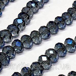 Бусины хрустальные (Рондель) 8х6мм  пачка - примерно 70 шт, цвет - серый прозрачный с синим АБ (сп7нг-1038)