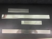 Накладки на пороги Carmos (4 шт, нерж) Toyota Corolla 2007-2013 гг.