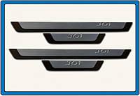 Накладки на пороги Flexill (4 шт, нерж) Peugeot 301
