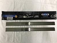 Накладки на пороги OmsaLine (2 шт, нерж) Nissan Juke 2010↗ гг.