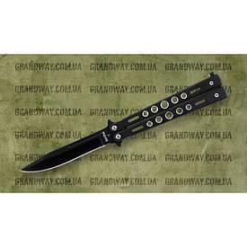 Нож балисонг Grand Way с перфорированной рукояткой