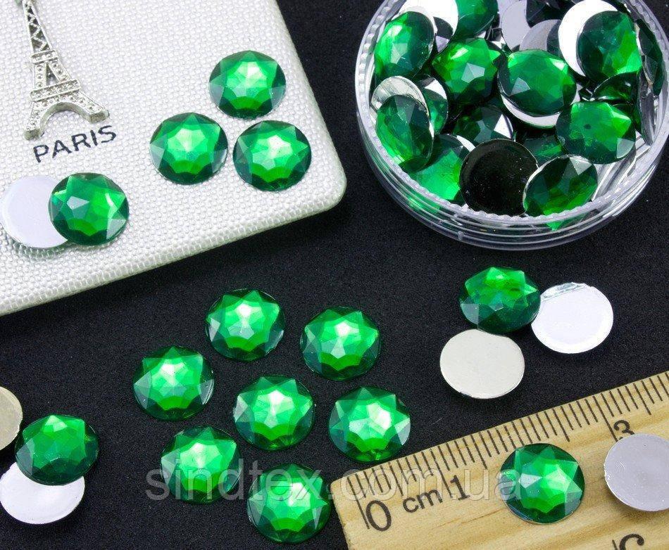 (100 шт) Стрази серединки, кабошони Ø 10мм (ціна за 100шт) Колір - Зелений (сп7нг-1259)