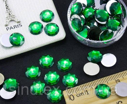 (100 шт) Стрази серединки, кабошони Ø 10мм (ціна за 100шт) Колір - Зелений (сп7нг-1259), фото 2