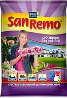 """Субстрат """"SanRemo"""" для орхидей"""