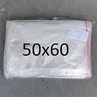 Пакет упаковочный с липкой лентой 50х60 (1000шт.) (ИР-022)
