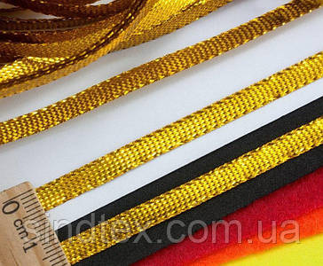 (100 метров) Шнур плоский металлизированный (5 мм ширина)  Цвет  - Золото (сп7нг-0428)