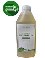 Массажное масло ThaiOils Anti-cellulite антицеллюлитное Таиланд, фото 1