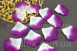 (140шт) Лепестки роз, искусственные Цена за упаковку Цвет - Бело-фиолетовый (сп7нг-0944), фото 3