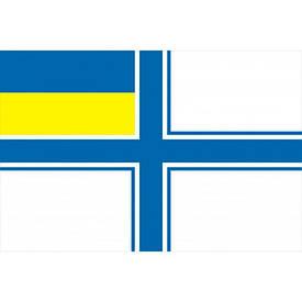 Флаг Военно-морской Вооружённых сил Украины (80 см х 53,3 см)