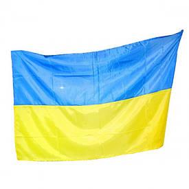 Флаг Украины большой (100*148 см)
