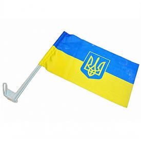 Флаг Украины с трезубцем на автомобиль (30*20 см)