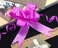 (10шт) Подарочные бантики 47х3см (15,5х13,5см в собранном виде) бант-затяжка Цвет - Фуксия (сп7нг-0997)