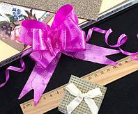 (10шт) Подарочные бантики 47х3см (15,5х13,5см в собранном виде) бант-затяжка Цвет - Фуксия (сп7нг-1000)