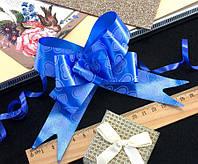 (10шт) Подарочные бантики 47х3см (15,5х13,5см в собранном виде) бант-затяжка Цвет - Синий (сп7нг-1002)