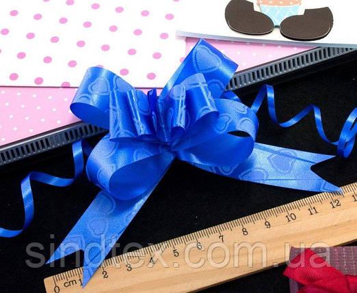 (10шт) Подарочные бантики 39х2см (13х10см в собранном виде) бант-затяжка Цвет - Синий (сп7нг-0476), фото 2