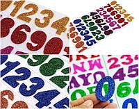 "Набор для творчества,""Цифры"" наклейки из фоамирана в блёстках, высота цифр ≈ 38мм (32х16см размер уп-ки) (сп7нг-0229)"