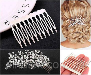 (10шт) Гребень 5х4см основа, заготовка 10 зубчиков (ПЛОСКИЙ гребень для волос,металлический) (сп7нг-0895)