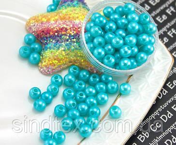 (20 грамм) Жемчуг бусины шар, Ø6мм (прим. 180 шт) Цвет - Бирюзовый (сп7нг-0593)