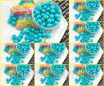 (500 грамм) ОПТ Жемчуг бусины шар, Ø6мм  Цвет - Бирюзовый (сп7нг-3230)