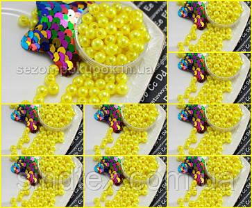 (500 грамм) ОПТ Жемчуг бусины шар, Ø6мм  Цвет - Жёлтый (сп7нг-3217)
