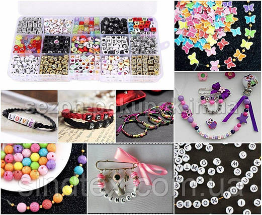 (20 грамм) Пластиковые бусины Ø10мм (прим. 38 шт) Цвета - Микс (сп7нг-0741), фото 2