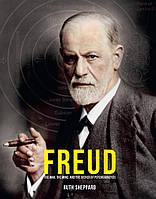 Книга Freud