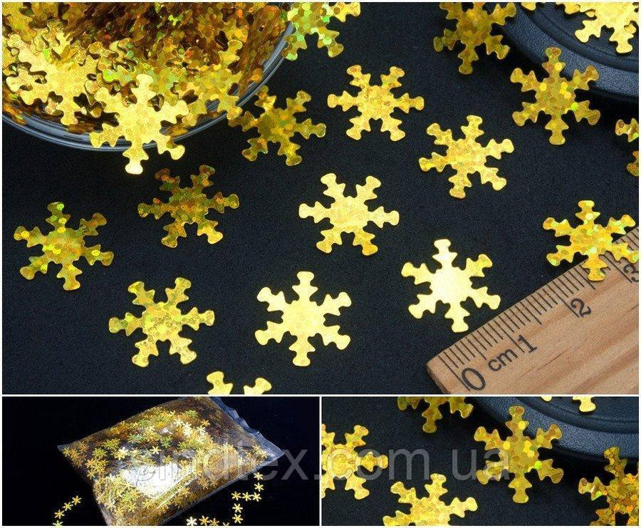 "(20гр  450 шт) Пайетки 15х14мм ""Снежинки"" Цвет - Золото голограмма (сп7нг-0916)"