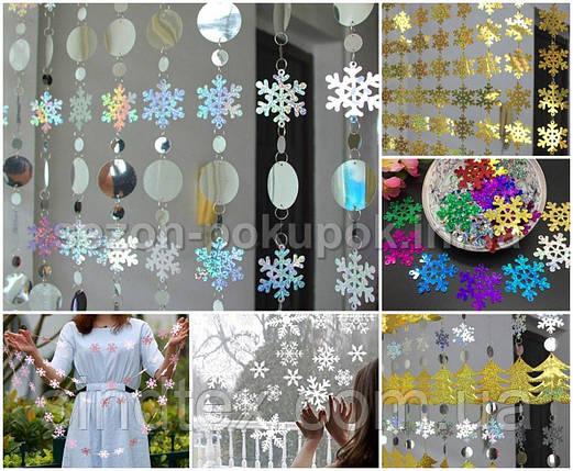 "(20гр  450 шт) Пайетки 15х14мм ""Снежинки"" Цвет - Золото голограмма (сп7нг-0916), фото 2"