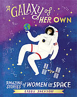 Книга A Galaxy of Her Own: Amazing Stories of Women in Space