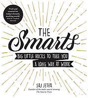 Книга The Smarts: Big Little Hacks to Take You a Long Way at Work
