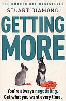 Книга Getting More