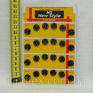 Кнопки D=15мм для одежды пришивные 24шт. (металлические, черные) (653-Т-0059)