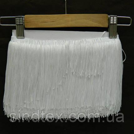Бахрома для бальных платьев 15см х 9м  -15 (белый) (653-Т-0432), фото 2