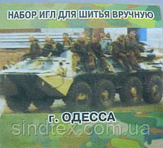 "Набор швейных игл ""Армейские"" (2-2171-Т-19), фото 3"