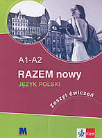 Razem nowy A1-A2. Робочий зошит. Курс польської мови