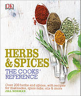 Книга Herb and Spices: The Cooks Reference