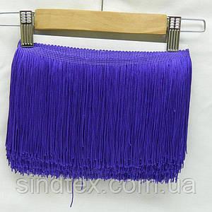 Бахрома для бальных платьев 15см х 9м  -02 (фиолетовый) (653-Т-0224)