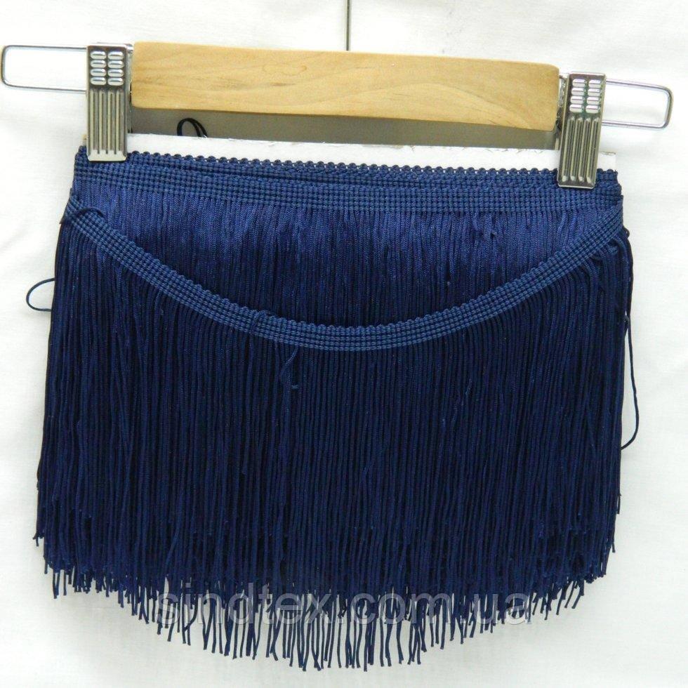 Бахрома для бальных платьев 15см х 9м  -03 (т. синий) (653-Т-0298)