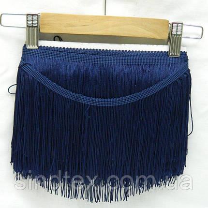 Бахрома для бальных платьев 15см х 9м  -03 (т. синий) (653-Т-0298), фото 2