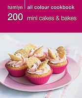 Книга 200 Mini Cakes & Bakes