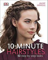 Книга 10-Minute Hairstyles