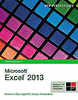 Книга New Perspectives on Microsoft® Excel® 2013, Comprehensive