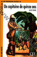 Книга Lectures Cle En Francais Facile 1 - Capitaine De Quinze Ans