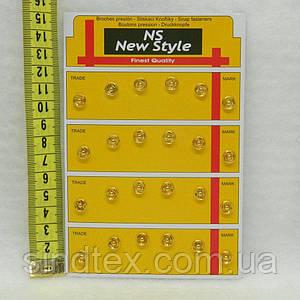 Кнопки D=8мм для одежды пришивные 24шт. (металлические, золото) (653-Т-0037)