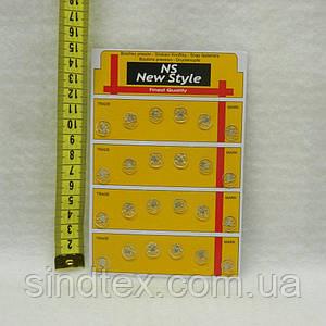 Кнопки D=11мм для одежды пришивные 24 шт.(стеклянные) (653-Т-0233)