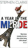 Книга A Year in the Merde